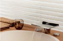 Axor Massaud Wasserfall Waschtischarmatur © Hansgrohe